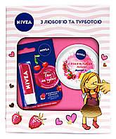 Подарочный набор Nivea Soft (увлажняющий крем Soft Малинка + бальзам для губ Вишня)