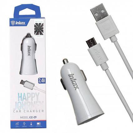 Автомобильное зарядное устройство inkax CC-29 2USB 2.4A micro-USB