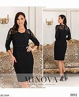 Нарядное прямое классическое платье до колен р-ры 50-62 арт 4121\1