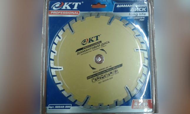 Алмазный диск KT PROFESSIONAL А 230 мм Глубокий рез
