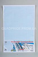 Масштабно-координатная бумага(миллиметровка) А4, 20 листов