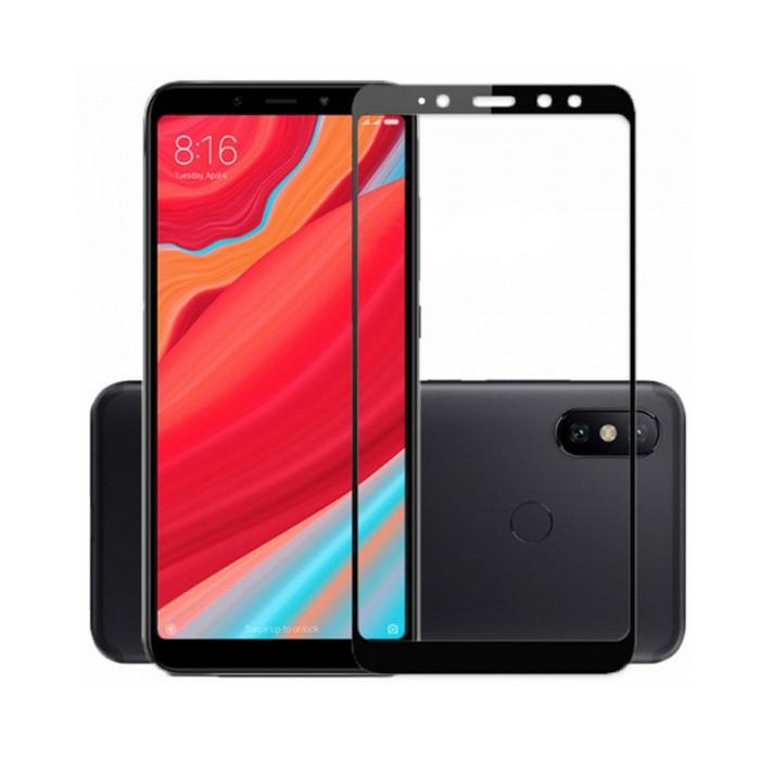 Захисне скло Full Cover Glass для Xiaomi Redmi S2