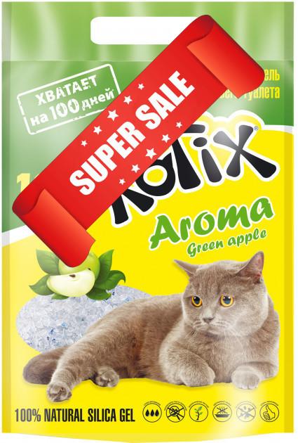 Силикагелевый наполнитель для кошачьего туалета Kotix Aroma Green Apple 10 л