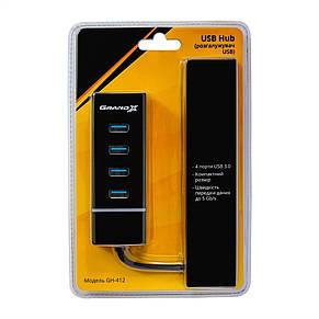 Концентратор Grand-X Travel 4 ports USB3.0 (GH-412), фото 2