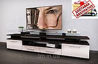 Тумба/подставка под телевизор Cinema венге/белый