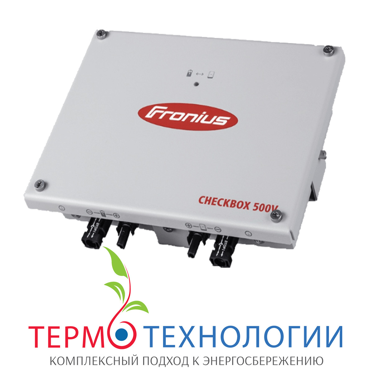 Checkbox Fronius для подключения аккумулятора LG CHEM HV