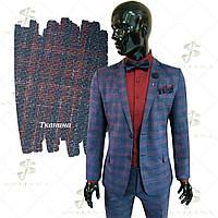 Чоловічий костюм Pattaya-3, фото 1