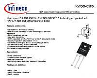 IGBT транзисторы Infineon IKW50N65F5 (Германия). Официальный дистрибьютор, гарантия, все сертификаты