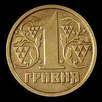 Монета Украины 1 грн 1996 г.
