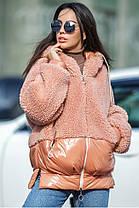 Молодёжная зимняя куртка из плащёвки искусственного меха  S/M, L/XL, фото 3