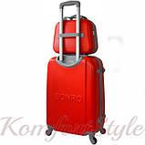 Комплект чемодан  Bonro Smile (небольшой) и кейс (средний), красный (10130207), фото 2