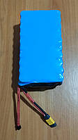 Батарея, аккумулятор для электровелосипеда Boston Swing 10S 36В 15.9Ач