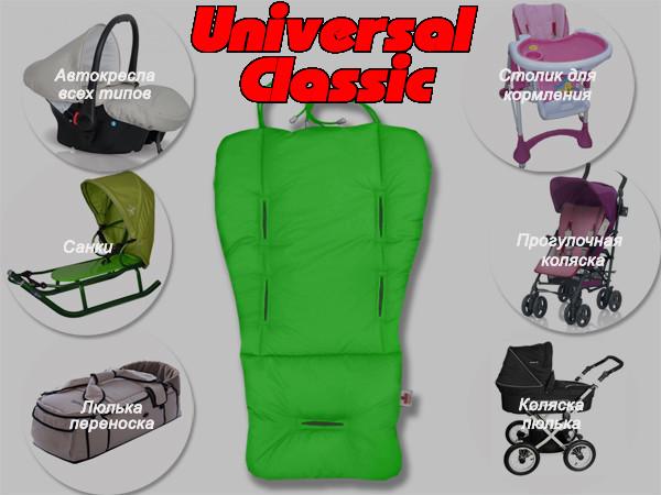 "Матрасик-трансформер в коляску и автокресло ""Universal"" Classic - Ontario Baby"