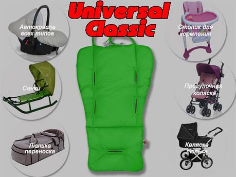 "Матрасик-трансформер в коляску и автокресло ""Universal"" Classic - Ontario Baby, фото 2"