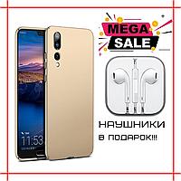 Мобильный телефон Huawei P20 Pro 6/128GB Gold