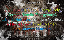 Поступление: Dymatize, ELITE Labs, Energy Body, German Genetix (Energybody), Labrada Nutrition, Optimum Nutrition, R1 (Rule One), Ronnie Coleman, SAN, Ultimate Nutrition.