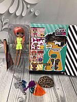 Кукла LOL набор 1150