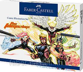 Набор для рисования комиксов Faber-Castell Comic Illustration set для начинающих 15 предметов, 167195
