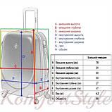 Комплект чемодан и кейс Bonro Smile большой желтый (10110302), фото 10