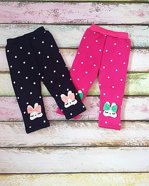 Штаны лосины детские утепленные на девочку зима синтепон+плюш розовые 1-3 года, фото 2