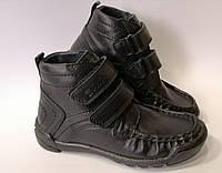 Ботинки Bartek р.29-18,5 см