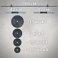 Штанга (1,8 м) + гантелі (43 см)  | 75 кг, фото 3