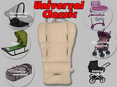 """Матрасик-трансформер в коляску и автокресло """"Universal"""" Classic - Ontario Baby БЕЖЕВЫЙ"""