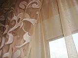 Комплект шторки с тюлью  до подоконника Завитки, фото 8
