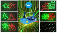 Лазерный проектор Новогодний 6в1 стробоскоп диско лазер светомузыка