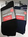 Термо-шкарпетки, коричневий з чорним. ТМ Milena. Польша. 35-37, 38-40, 41-43, 44-46., фото 4