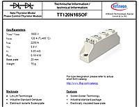 Тиристорный модуль Infineon TT120N16SOF