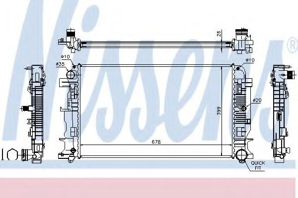 Радиатор AVA A MSA 2444    MS-Sprinter