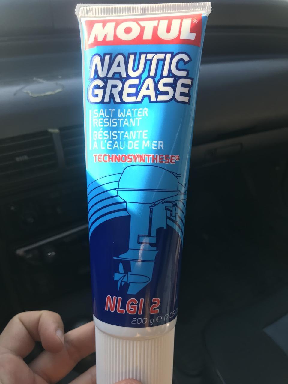 NAUTIC GREASE (200GR)/104395