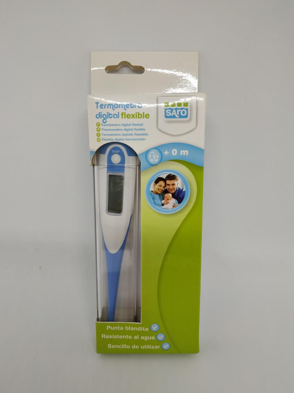 Термометр электронный с мягким носиком 0+