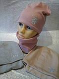 Шапочка с шарфиком флис, фото 2