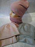 Шапочка с шарфиком флис, фото 3