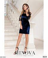 Молодежное женское бархатное платье норма арт 15272