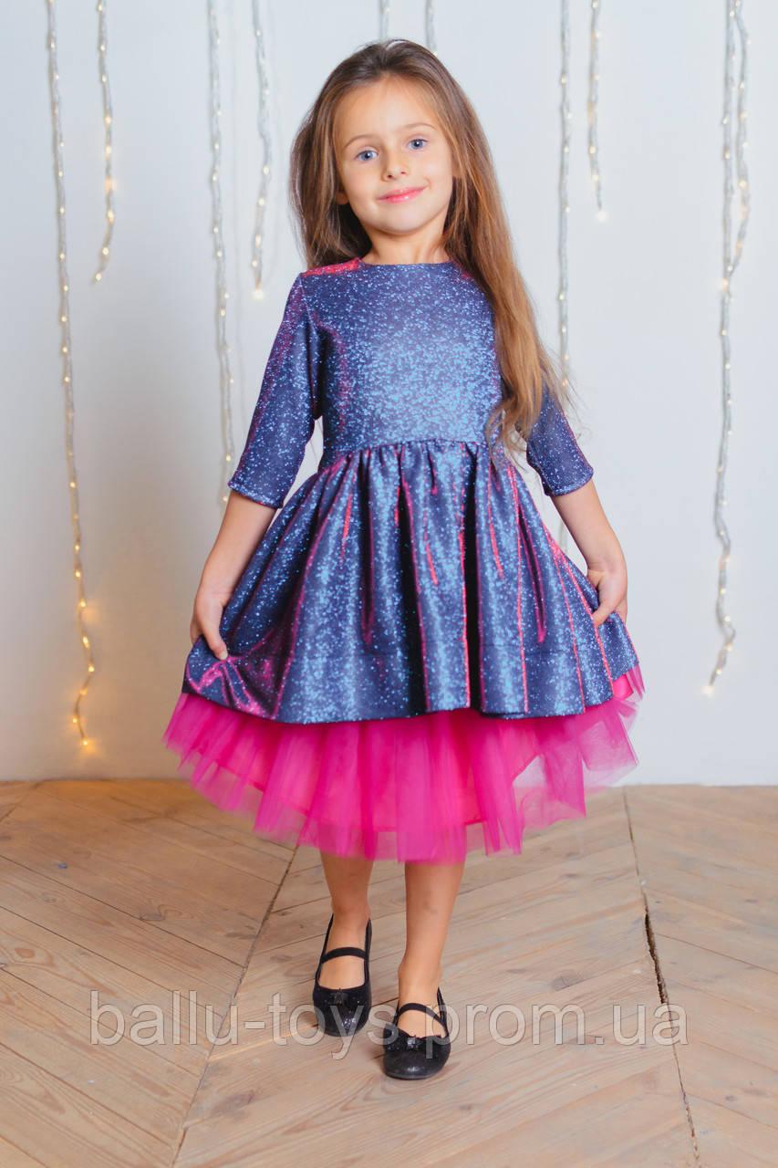 Детское нарядное платье на девочку Алиса (4-9 лет), фото 1