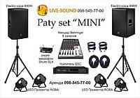 "Rental of sound equipment:комплект ""MINI"""