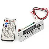 Автомобильный проигрыватель, встраиваемый MP3 плеер, фото 2