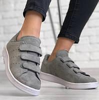 Женские кроссовки Adidas Stan Smith Gray на липучках замшевые 36-40рр. Живое фото (Реплика ААА+)
