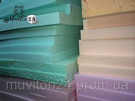 Поролон мебельный 100мм (1.2 х 2м.) 35-Плотность