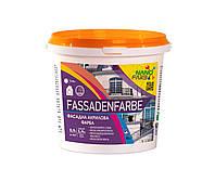 Акрилова фасадна фарба Fassadenfarbe Nano farb 1.4 кг