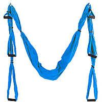Гамак для йоги с ручками FI-5323 Antigravity Yoga голубой