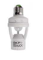 Датчик движения LUXEL  IP20 Е27, 3-2000 LUX (MS-05W)
