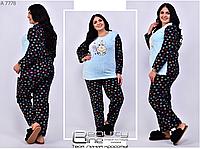 Флисовая пижама женская большого размера Турция  Размеры: 52,54,56