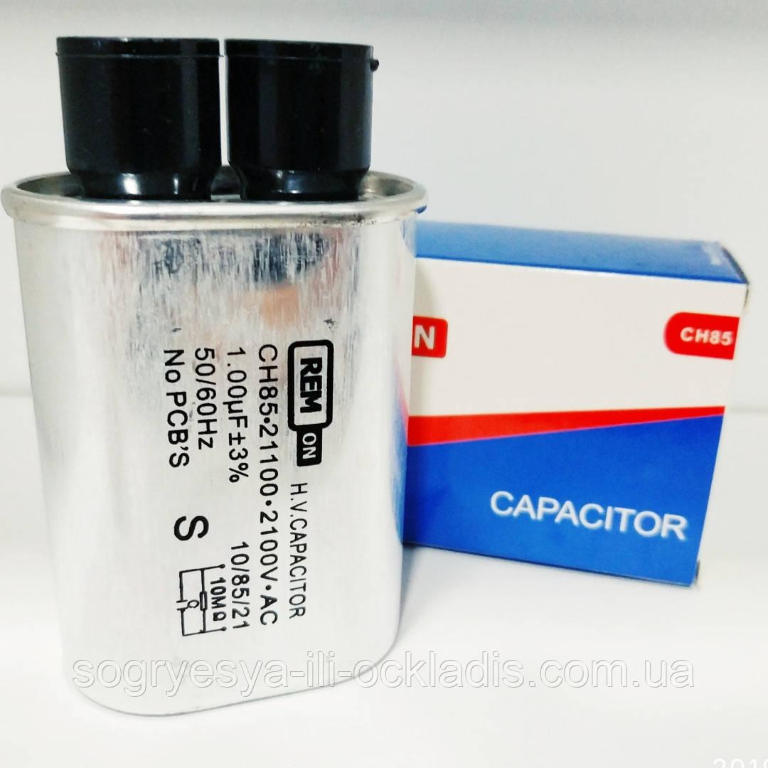 Конденсатор микроволновой печи 1.00 Мкф 2100V