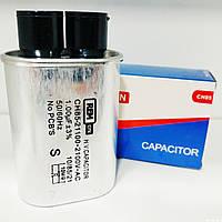 Конденсатор микроволновой печи 1мкф 2100V