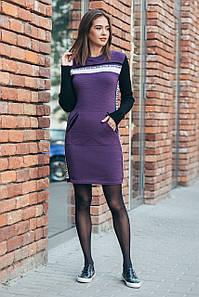 Сукня-светр Мілана (слива, білий, чорний)