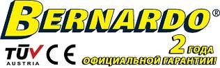 BERNARDO UKRAINE | Бернардо Украина | Интернет магазин австрийские станки по дереву и металлу